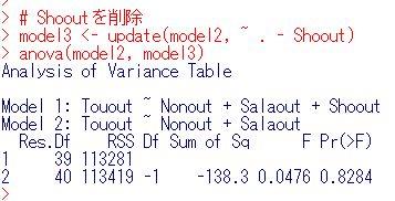 f:id:cross_hyou:20200406154653j:plain