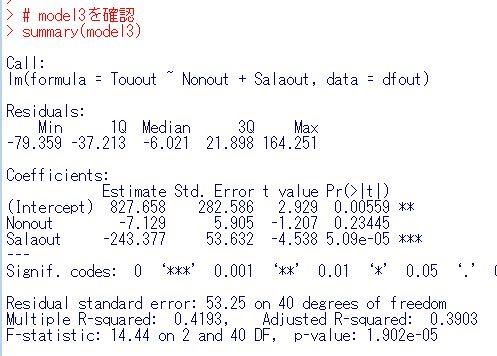 f:id:cross_hyou:20200406154828j:plain