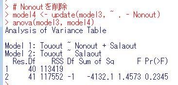 f:id:cross_hyou:20200406154921j:plain