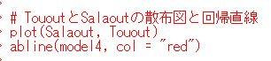 f:id:cross_hyou:20200406155603j:plain