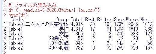 f:id:cross_hyou:20200407112029j:plain