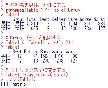 f:id:cross_hyou:20200407115629j:plain