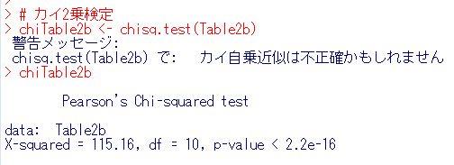 f:id:cross_hyou:20200407180549j:plain