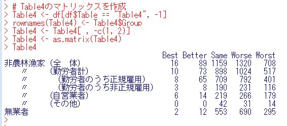 f:id:cross_hyou:20200408112200j:plain