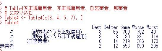 f:id:cross_hyou:20200408112354j:plain