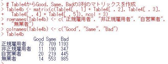 f:id:cross_hyou:20200408112525j:plain