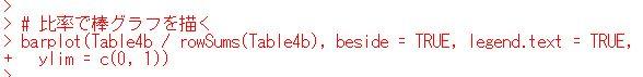 f:id:cross_hyou:20200408112647j:plain