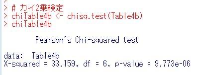 f:id:cross_hyou:20200408114358j:plain