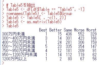 f:id:cross_hyou:20200409091126j:plain