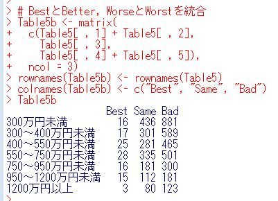 f:id:cross_hyou:20200409091604j:plain