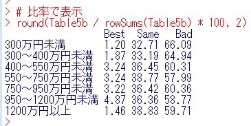 f:id:cross_hyou:20200409091811j:plain