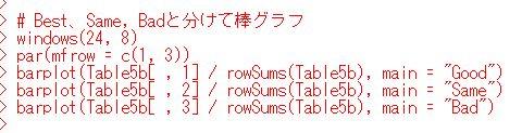 f:id:cross_hyou:20200409094021j:plain