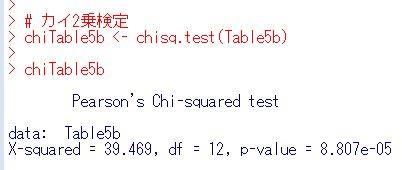 f:id:cross_hyou:20200409120439j:plain