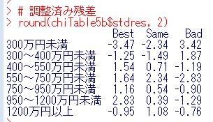 f:id:cross_hyou:20200409120744j:plain