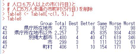 f:id:cross_hyou:20200413173554j:plain