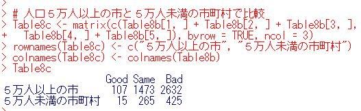f:id:cross_hyou:20200413174650j:plain