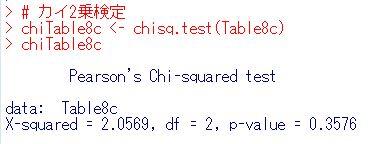 f:id:cross_hyou:20200413175044j:plain