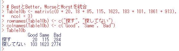 f:id:cross_hyou:20200415135829j:plain