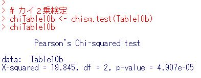 f:id:cross_hyou:20200415140108j:plain
