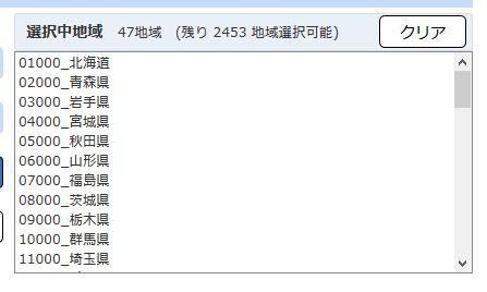 f:id:cross_hyou:20200415184232j:plain