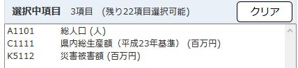 f:id:cross_hyou:20200415184259j:plain