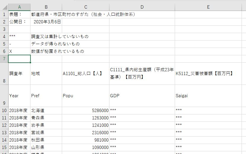 f:id:cross_hyou:20200415184357j:plain