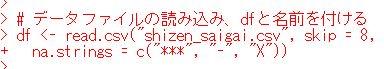 f:id:cross_hyou:20200415184548j:plain