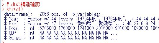 f:id:cross_hyou:20200415184642j:plain