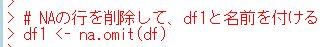 f:id:cross_hyou:20200415184808j:plain