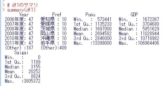 f:id:cross_hyou:20200415184910j:plain