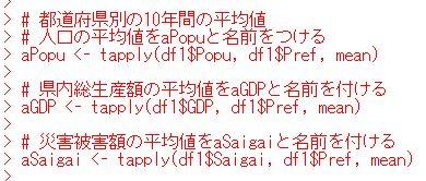 f:id:cross_hyou:20200415192057j:plain