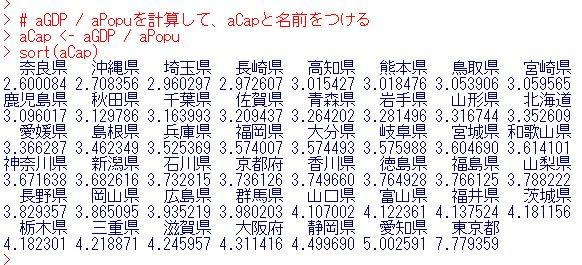f:id:cross_hyou:20200416093525j:plain