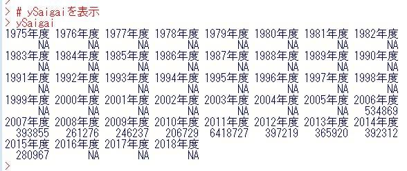 f:id:cross_hyou:20200417150044j:plain