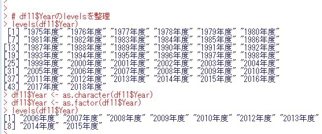 f:id:cross_hyou:20200417150633j:plain