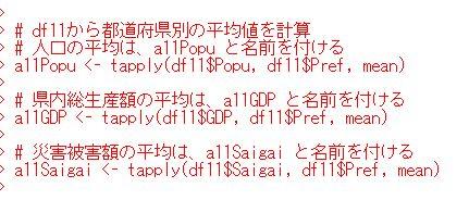 f:id:cross_hyou:20200417150803j:plain