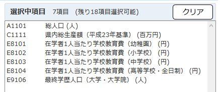 f:id:cross_hyou:20200420073806j:plain