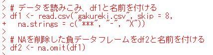 f:id:cross_hyou:20200420081625j:plain