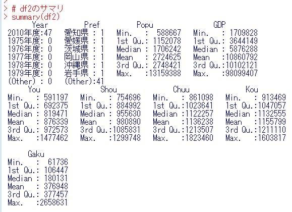 f:id:cross_hyou:20200420082026j:plain