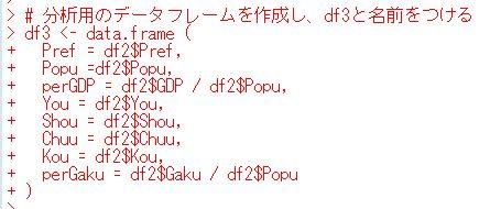 f:id:cross_hyou:20200420084130j:plain