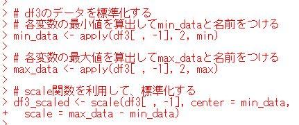 f:id:cross_hyou:20200420175847j:plain
