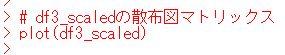 f:id:cross_hyou:20200420180741j:plain