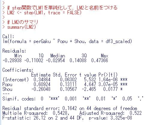f:id:cross_hyou:20200420181902j:plain