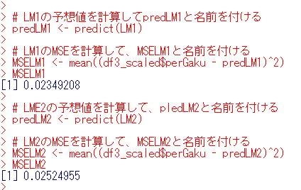 f:id:cross_hyou:20200420182340j:plain