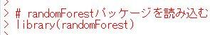 f:id:cross_hyou:20200420182648j:plain