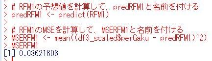 f:id:cross_hyou:20200420183008j:plain