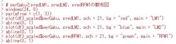 f:id:cross_hyou:20200420183305j:plain