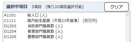 f:id:cross_hyou:20200423105028j:plain