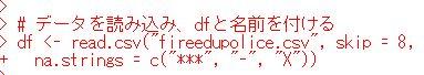 f:id:cross_hyou:20200423105210j:plain
