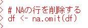 f:id:cross_hyou:20200423105312j:plain