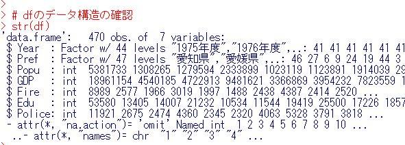 f:id:cross_hyou:20200423105450j:plain